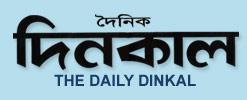 dinkal
